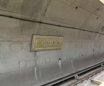 İstanbul metro istasyonu